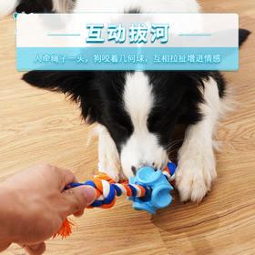 喜归 | 几何穿绳球 狗狗拔河玩具咬绳狗咬绳结耐咬互动狗玩具 磨牙玩具、胖子福牛脆骨零食奖励