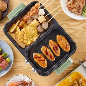 CK涮烤一体锅电锅生活厨房电器双控多功能网红学生抖音款