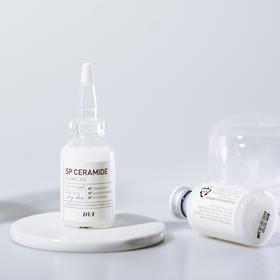 """「肌肤""""保护墙""""」韩国VANT36.5小白瓶神经酰胺美白保湿原液修复角质层提亮精华液"""