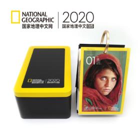 【2020美国国 家地理中文日历】National Geographic正版授权,2020新年礼必选,366张超级大片366个纪念日