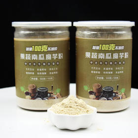 [优选]【买3送1 四瓶装 共2400g】 萌在谷里果蔬南瓜魔芋粉   科学配比 方便食用