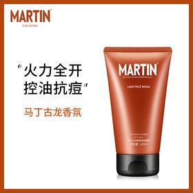 【火力全开 控油抗痘】MARTIN马丁古龙香氛男士专用火山岩洗面奶-控油祛痘 补水祛黑头