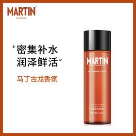 【密集补水 古龙香氛】MARTIN马丁男士保湿爽肤水120ml