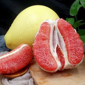 福建平和红心柚子 蜜柚 3斤装 约1500G有微小浮动