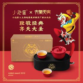 【齐天大圣IP联名款】专为小聚小泡设计的茶具小泡蛋P1 经典重塑 大圣请茶
