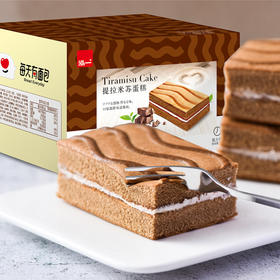 泓一提拉米苏千层蛋糕1000g整箱