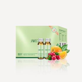 橘皮复合果蔬发酵饮品丨一杯果汁,77种果蔬酵素,轻松喝出苗条身材