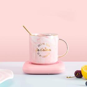 【为思礼】二代恒温暖暖杯PINK 提醒喝水 55度恒温马克杯暖暖少女心 高低双档调温 定时关机 创意生日礼物办公加热杯垫