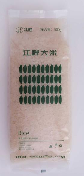江畔大米国庆节放价同庆,无香料的东北稻花香——新米上市!稻花香5kg