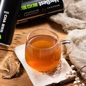 贺百岁·三焦趣湿茶 | 从脏腑入手,祛湿快、效果更显著