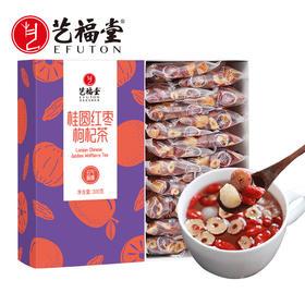 【买2送杯】艺福堂 桂圆红枣枸杞茶 独立小包 元气三宝茶 300g/盒