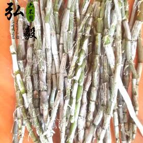 【弘毅六不用生态农场】仿野生铁皮石斛 鲜条 四年生 165g/份
