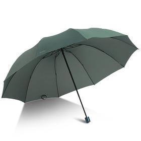 【京东】天堂伞雨伞加大加固三折三人大伞晴雨伞全钢十骨大伞男女 33212E碰17 3#苔绿【生活用品】