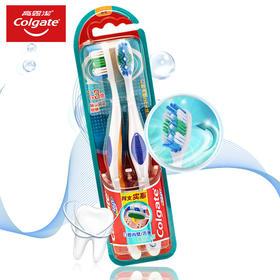 【精选】高露洁(Colgate)牙刷360°全面口腔清洁 牙刷×2(清洁软刷 细s菌倍减)【口腔护理】