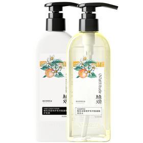【京东】植观(Nattitude)氨基酸洗护发套装橙花系列深层滋养洗发水251ml+护发素251ml【洗发护发】