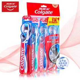 【京东】高露洁(Colgate)牙刷三效优护 牙刷×3(前端深洁)【个护清洁】