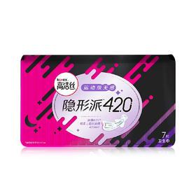 【京东】高洁丝Kotex 隐形派运动无感420mm7片 超长夜用卫生巾【女性护理】