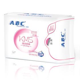 ABC KMS棉柔系列卫生巾 纤薄夜用280mm*8片【京东自营X个护清洁】