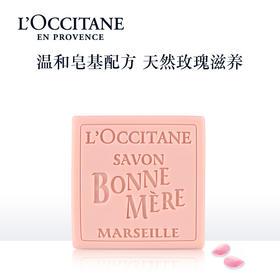 【京东】欧舒丹(L'OCCITANE)玫瑰妈妈香皂100g(清洁沐浴皂 去角质嫩肤 身体皂)【身体护理】