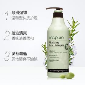 【京东】所望SOMANG头皮护理植物洗发水 700ml (温和舒缓滋养头皮洗发露 韩国进口)【个护清洁】