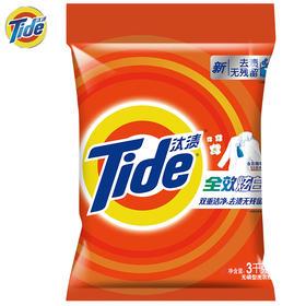 【京东】汰渍 炫白洗衣粉(加衣领净精华)3kg/袋(新旧包装随机发货)【家庭清洁】
