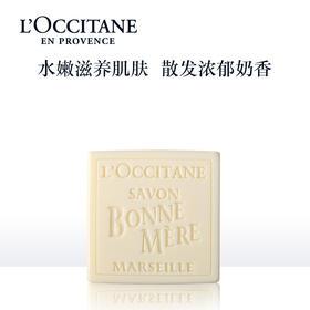 【京东】欧舒丹(L'OCCITANE)牛奶妈妈香皂100g(去角质嫩肤 身体皂 沐浴皂 男女士)【身体护理】