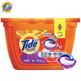 【京东】汰渍 Tide 肖战同款 日本进口 3合1洗衣凝珠(洁净薰香)18颗/盒 洗衣球 非洗衣液【家庭清洁】