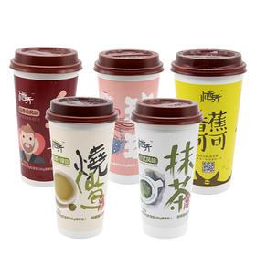 栖乔杯装奶茶105g