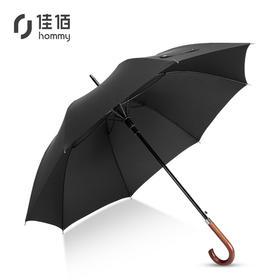 【京东】Hommy 超大男士英伦商务自动开弯柄伞 黑色【生活用品】