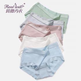 润微纯色舒适性感莫代尔透气内裤女士蕾丝边中腰包臀三角裤5条装 舒适幻影
