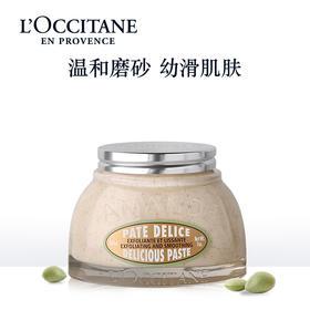 【京东】欧舒丹(L'OCCITANE)甜扁桃紧致磨砂膏200ml  (温和清洁去角质 按摩舒缓 紧实美肌)【个护清洁】