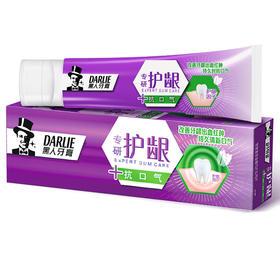 【京东】黑人(DARLIE)专研护龈抗口气牙膏80g 清新口气减少菌类滋生 (新老包装随机发放)(护理口腔健康)【口腔护理】