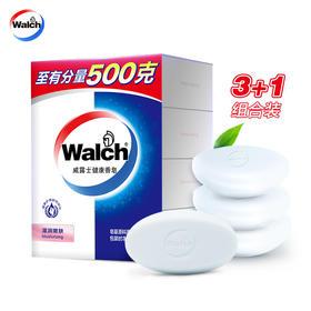 【京东】威露士(walch)健康香皂 滋润嫩肤 125g×4【个护清洁】
