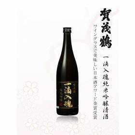 【贺茂鹤】一滴入魂纯米吟酿清酒720ML