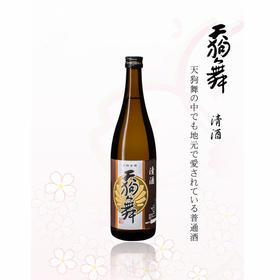【天狗舞】清酒720ML