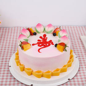 福寿临门 - 红丝绒祝寿款式