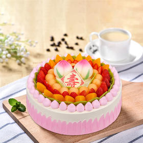 祝寿系列蛋糕