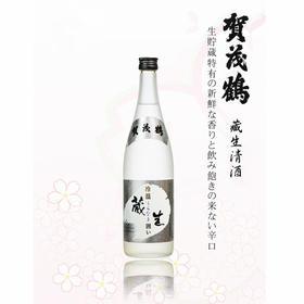 【贺茂鹤】 蔵生清酒720ML