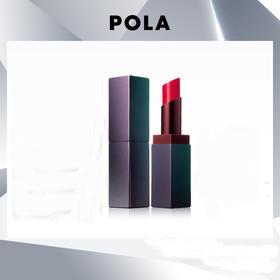 POLA/宝丽碧艾润泽唇膏滋润保湿半哑光质地