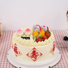 蟠桃颂福寿 - 栗子蓝莓祝寿款式