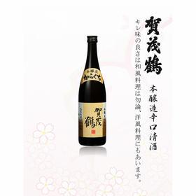 【贺茂鹤】 本酿造辛口清酒720ML