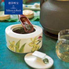 villeroyboch德国唯宝咖啡糖罐进口骨瓷创意陶瓷带盖糖缸美亚马逊