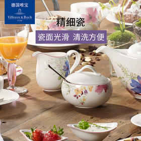 villeroyboch德国唯宝进口糖罐奶缸陶瓷家用创意精致图案紫色迷情