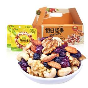 【京东】加州原野 坚果炒货 蜜饯果干 零食大礼包 每日坚果礼盒650g/盒【休闲零食】