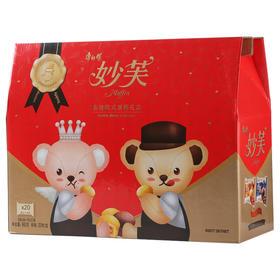 【京东】康师傅 妙芙欧式蛋糕礼盒 送礼休闲零食大礼包(巧克力+奶油) 960g(20枚)【休闲零食】