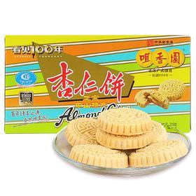 【京东】咀香园 盒装糕点休闲食品 夹肉杏仁饼休闲零食饼干210g【休闲零食】