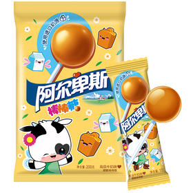 【京东】阿尔卑斯牛奶味硬糖棒棒糖20支装 儿童糖果 经典棒棒糖 休闲零食 200g【休闲零食】