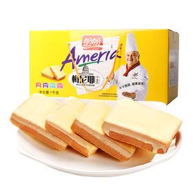 【京东】盼盼 梅尼耶干蛋糕 面包干饼干 奶香味1000g整箱【休闲零食】