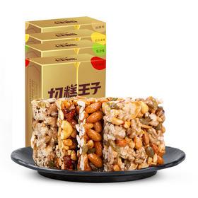 【京东】切糕王子 新疆特产玛仁糖 混合坚果仁糕点茶点 4口味切糕400g【休闲零食】