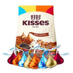 【京东】好时之吻 Kisses 炫彩 多口味巧克力 糖果零食 婚庆喜糖 散装 500g【休闲零食】